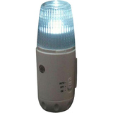 P3 2-in-1 Emergency Light