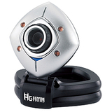 Genius V-1325R Webcam - 1.3 Megapixel