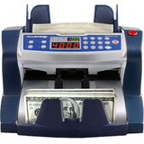 AccuBANKER AB4000MGUV Bill Counter - AB4000MGUV