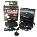 Bower VFK58C Filter Kit - Ultraviolet, Polarizer, Neutral Density Filter VFK58C