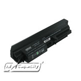 Hi-Capacity B-5047 Notebook Battery - 2300 mAh