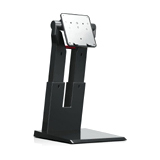 Lenovo 57Y4351 Display Stand
