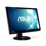 Asus Monitors