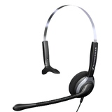 Sennheiser SH 230 IP USB Headset - Mono