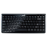 Genius LM-i200 Keyboard - Wired - Retail