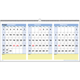 At-A-Glance PM142811 Calendar