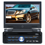 Boss BV9955 Car DVD Player - 7 LCD - 68 W - Single DIN
