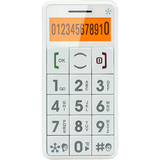 Just5 J509 Cellular Phone - Bar - White - J509WHITE