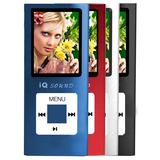 Supersonic IQ-2700 2 GB Blue Flash Portable Media Player