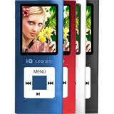 Supersonic IQ-4700 4 GB Red Flash Portable Media Player