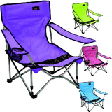 Texsport Bright Beach Chair - 15140