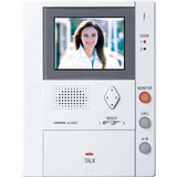 Aiphone JA-2HCD Video Door Phone JA-2HCD