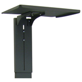 Ergotron 97-491-085 Mounting Shelf