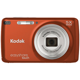 Kodak EasyShare M577 14 Megapixel Compact Camera - Orange
