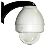 Panasonic Outdoor Wall Mount Dome Housing