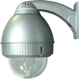 Panasonic Outdoor Silver Wall Mount Dome Housing