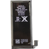 4XEM Replacement Lithium-Ion Battery For iPhone 4