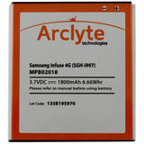 Arclyte Battery for RIM Blackberry MPB02018