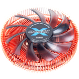 Zalman Mini-ITX CPU Cooler CNPS2X