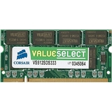 Corsair Value Select 512MB DDR SDRAM Memory Module - VS512SDS333