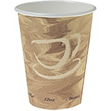 Solo Paper Hot Drink Cup Squat 12 oz Mistique Design
