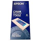 Epson Cyan Photographic Dye Ink Cartridge