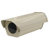 Clover HS13HB Outdoor Camera Housing
