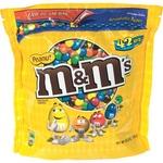 M&M's Peanut Candy w/Zipper MRSSN32437