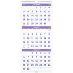 buy at-a-glance 3 month reference wall calendar - top rated customer care - sku: aagpm1128