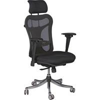 Balt Ergo Ex Ergonomic Office Chair Deal