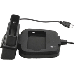 Premiertek GP USB Cradle Charger w/AC Adapter and Integrated Battery Charger Compartment - Wired - Cellular Phone, PDA - Charging Capability - Synchronizing Cap