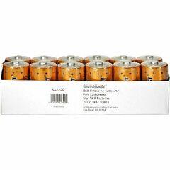 NABC UltraLast UL12DB Size D General Purpose Battery - Alkaline - 1.5V DC