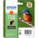 epson-ultrachrome-hi-gloss2-t1599-ink-cartridge-orange