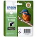 epson-ultrachrome-hi-gloss2-t1590-gloss-optimizer-cartridge