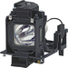 Image of Panasonic 275 W Projector Lamp