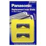 Panasonic Replacement Inner Blade