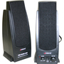 Inland Pro Sound 2000 Multimedia Speaker System