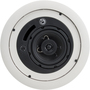 Atlas Sound FAP42TC 25 W RMS Speaker - 2-way