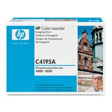 HP C4195A Color Laser Drum Kit