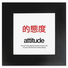 "Motivational attitude poster, 20""x20"", black, sold as 1 each"