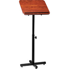 "Floor lectern, 20""x16-1/2""x48-7/8"", mahogany, sold as 1 each"