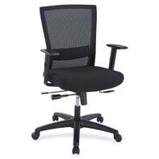 "Ergo chair, 25-5/8""x25-13/40""x42-1/2"", mesh/black, sold as 1 each"