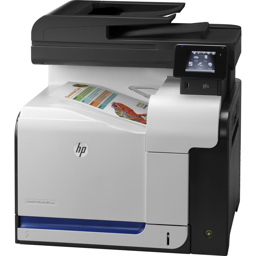 HP LaserJet Pro 500 M570DN Laser Multifunction Printer - Color