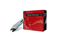 Penpower Chinese Expert Pen Scanner Version
