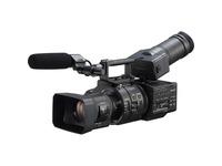 """Sony NXCAM NEXFS700RH Digital Camcorder - 3.5"""" LCD - 35mm Exmor CMOS - Full HD"""