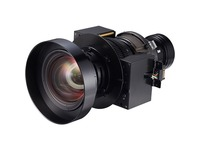 NEC Display - 13.30 mm to 19.90 mm - Zoom Lens