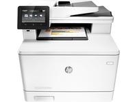 HP LaserJet Pro M477fdn Laser Multifunction Printer