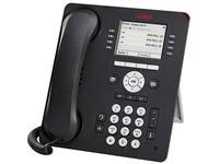 Avaya 9611G IP Phone - Wall Mountable, Desktop - Gray