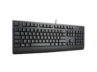 Lenovo Preferred Pro II USB Keyboard-French Canadian 058