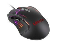 Lenovo Legion M200 RGB Gaming Mouse-WW